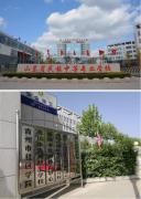 青州市高级技工学校