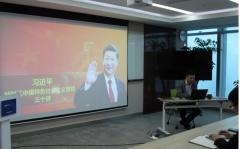 苏州党支部组织开展