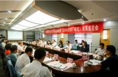 苏州教育现代化2030