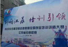 苏州市吴中高级技工