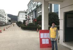 苏州市吴中高级技工三项比赛在我院顺利举行