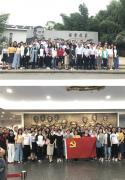 苏州技工党委组织党