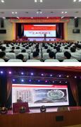 机电工程系2019年企