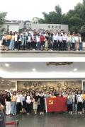 苏州技工党委组织党员赴上海学习教育