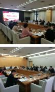 苏州技工召开2019年第2次党委中心组学习会