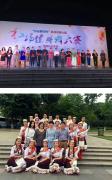 苏州技工教师参加苏