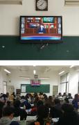 苏州技师学院开展安